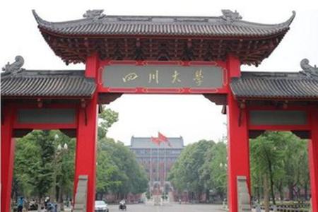 奥鹏四川大学网络教育2019年秋季招生说明