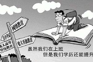 重庆自学考试机构为你总结会计入门的工作内容