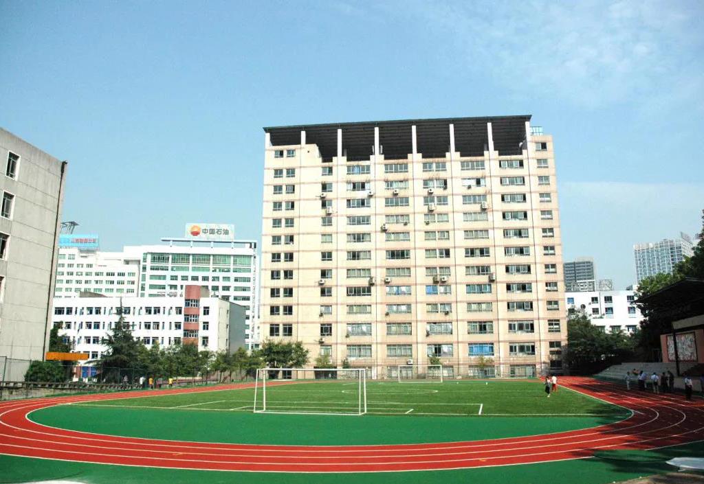 2020年成人教育专科(重庆航天职业学院)招生说明