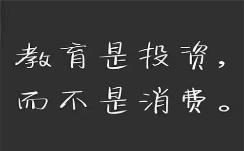 参加重庆专升本都有哪些注意事项?